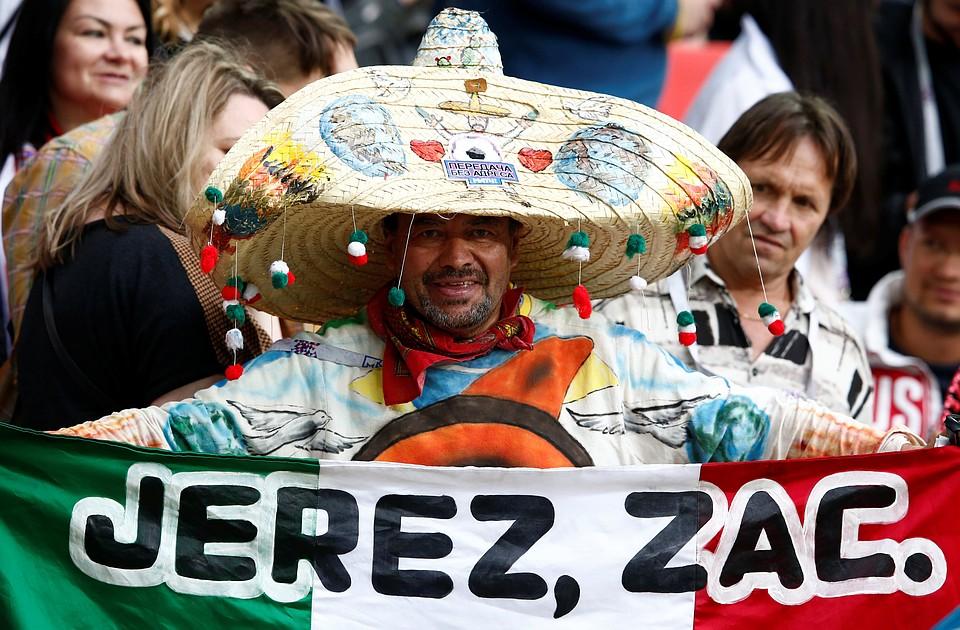 фото трибун болельщиков португалия мексика бы