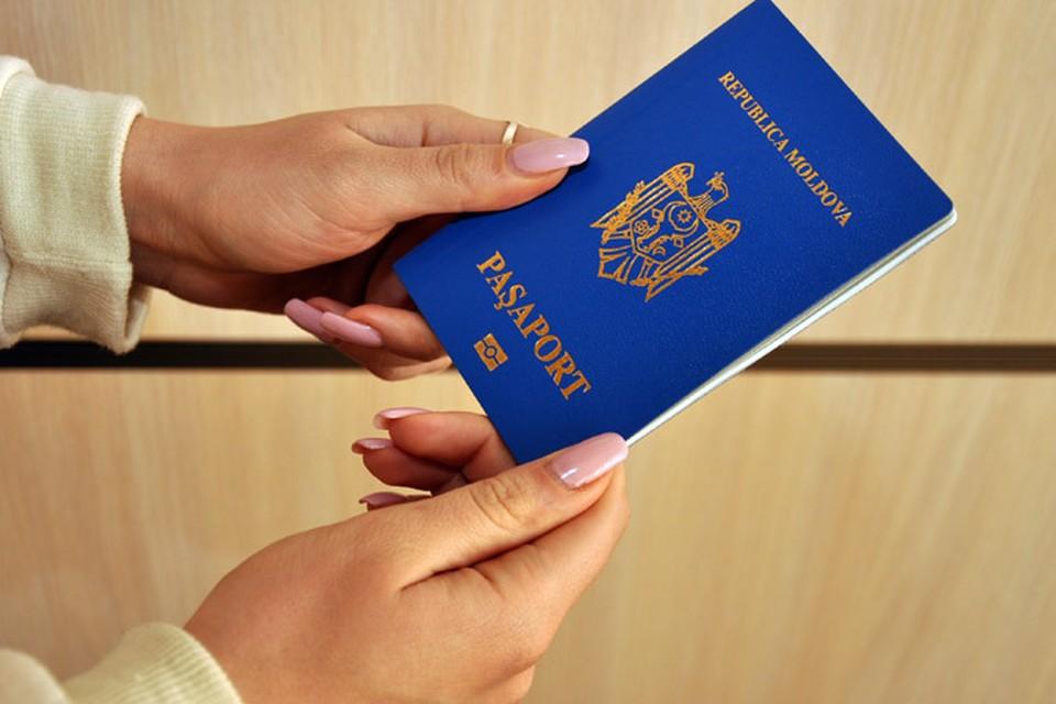 В Закон о гражданстве Молдовы внесены поправки.