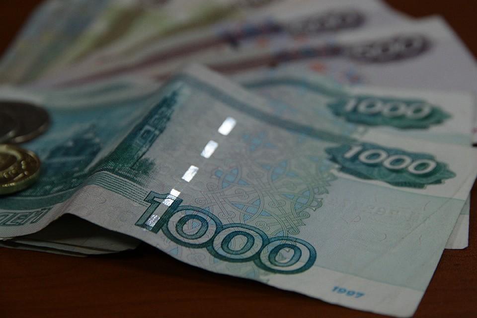 Кредиты от 30 тысяч рублей