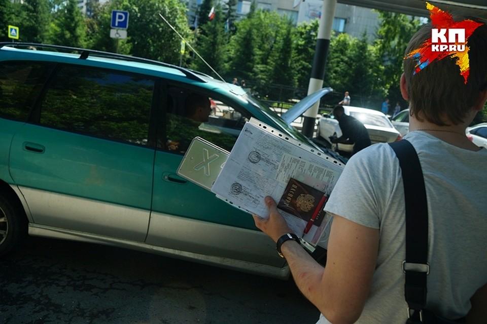 Деньги под залог автомобиля Путевой проезд кредит под залог птс воронеж