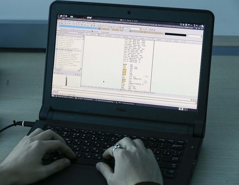 Скачать Бесплатно Программу Для Хакеров - фото 4