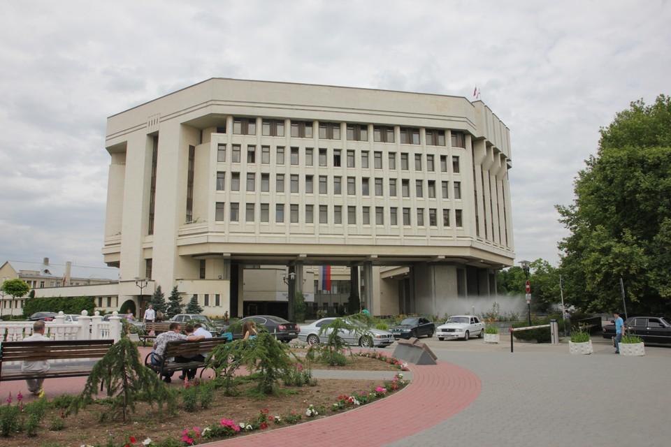 Государственный совет Республики Крым (ранее Верховная Рада АРК)