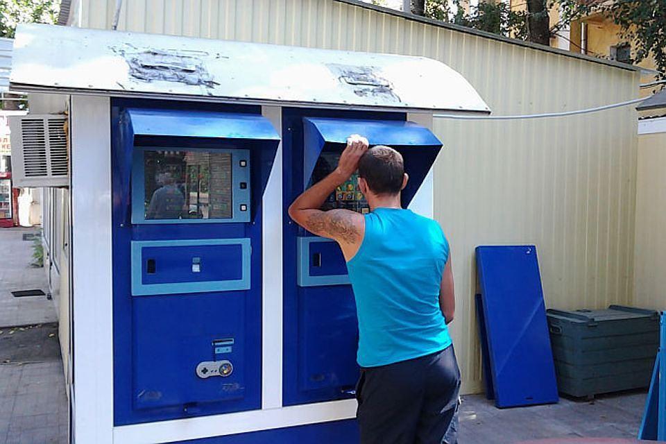 Где в воронеже есть игровые автоматы казино онлайн на реальные деньги рубли