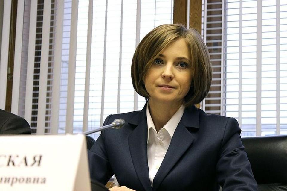 Наталья Поклонская. Фото: Наталья Поклонская/Фейсбук