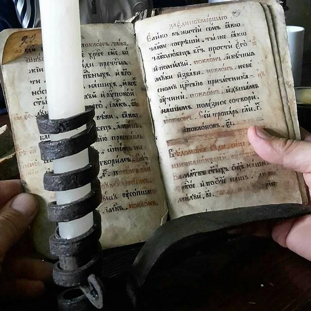У книги вырваны несколько страниц с начала, так что прочитать заглавие не получится. Фото: Мишель Абдулов