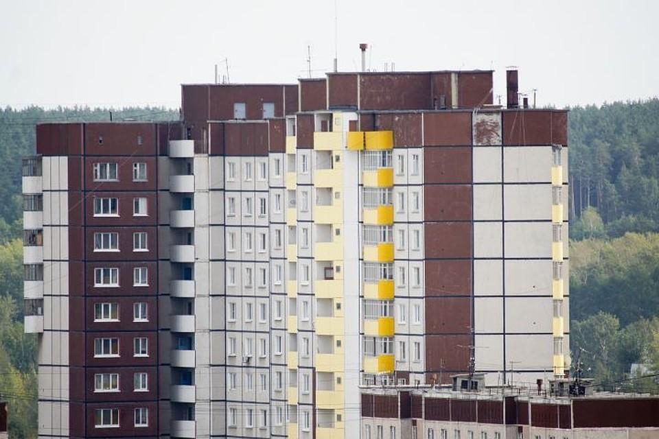 Картинки по запросу Аспекты аренды и покупки квартиры в Екатеринбурге.
