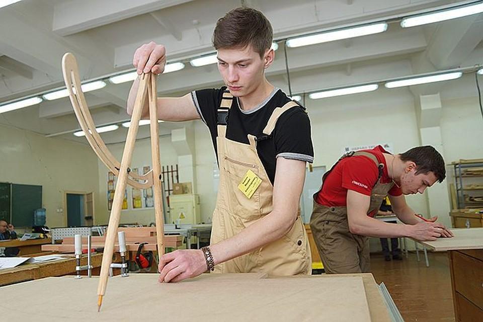 WorldSkills Kazan 2019: Гид по рабочим профессиям. Как обрести стабильность в эпоху хаоса?