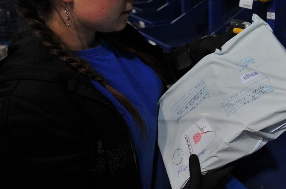 Законно ли заставлять собирать школьников посылки для донбасса