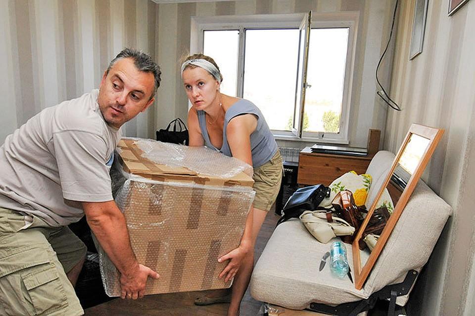 Картинки по запросу Квартирный переезд — не причина для стресса