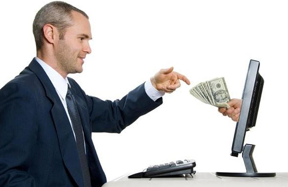 где оформить кредит онлайн условия кредитования в банке аваль