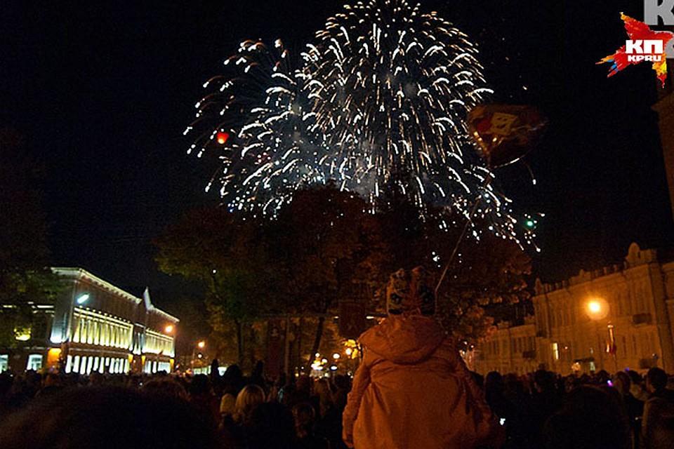 День города ульяновск 2018 мероприятия новый город