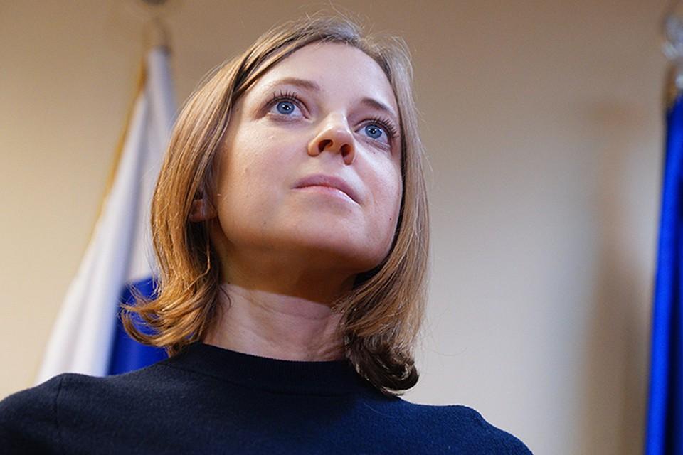 Поклонская отметила, что она критикует не качество фильма, а его замысел