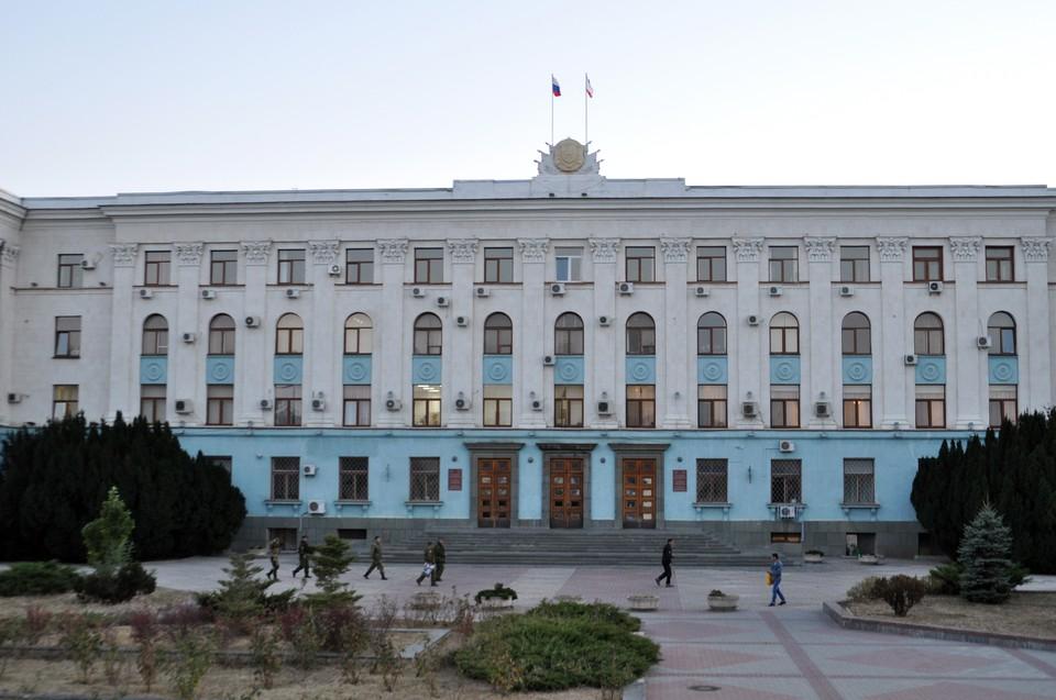 Совет министров РК.