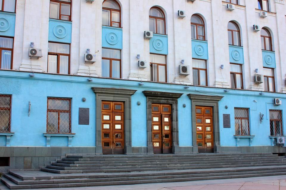Совет министров Крыма.