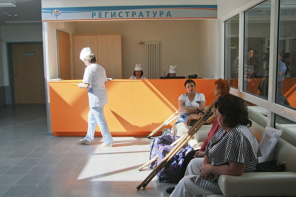 Клиники в москве проводящие хирургические операции суставов упражнения чтобы не хрустели суставы