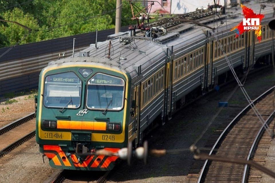 Пермские школьники отравились впоезде