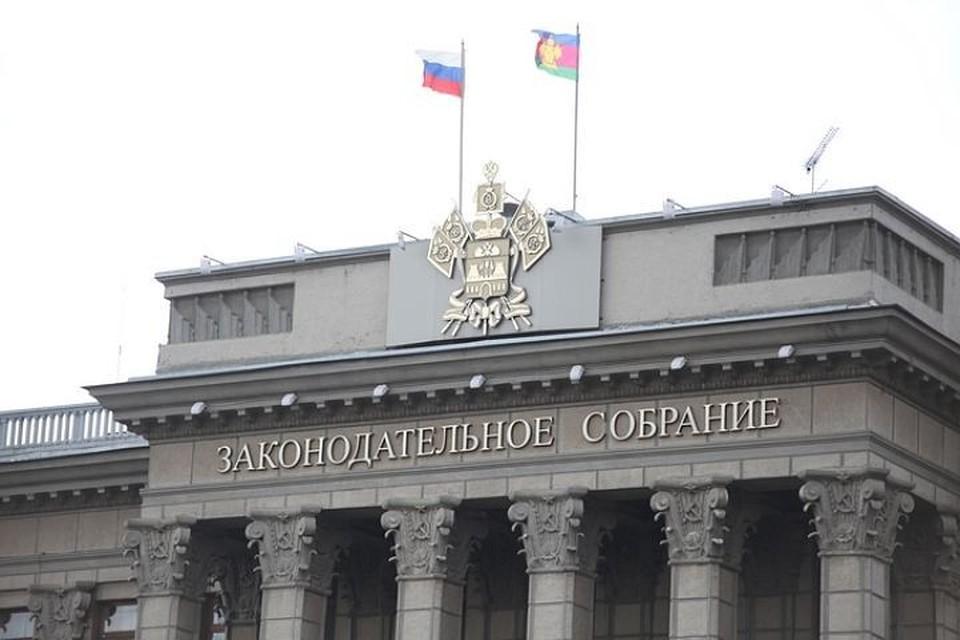 Фото: Евгений ЛЕВЧЕНКО