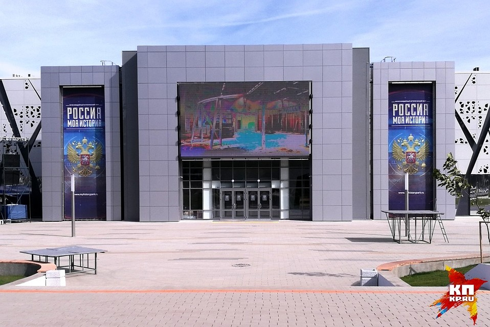 Современный музей спорта в москве цена билета кино во владивостоке афиша кинотеатры