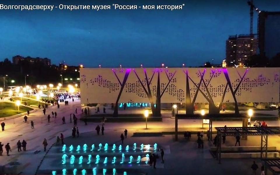 Видео порноролика в центре москвы