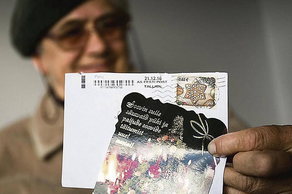 Открыть полученные открытки, прикольные смыслом жизни