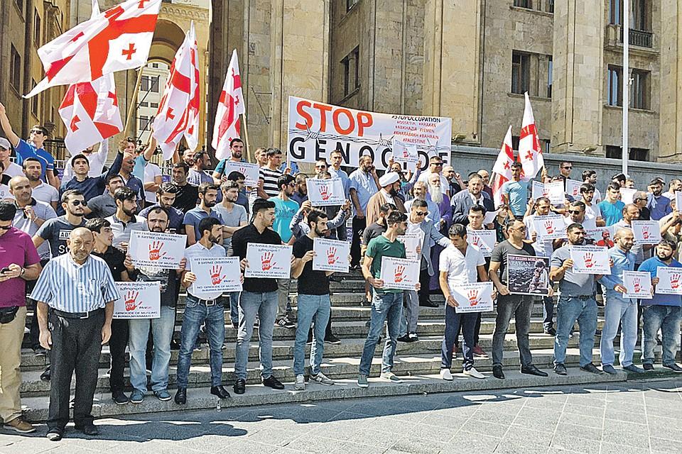 Тбилисские мусульмане вышли на акцию протеста против геноцида в Мьянме. И до кучи приписали Абхазию и Южную Осетию.