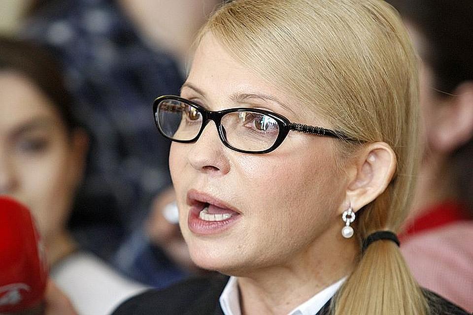 разберитесь тимошенко юлия владимировна видео категории: подставка
