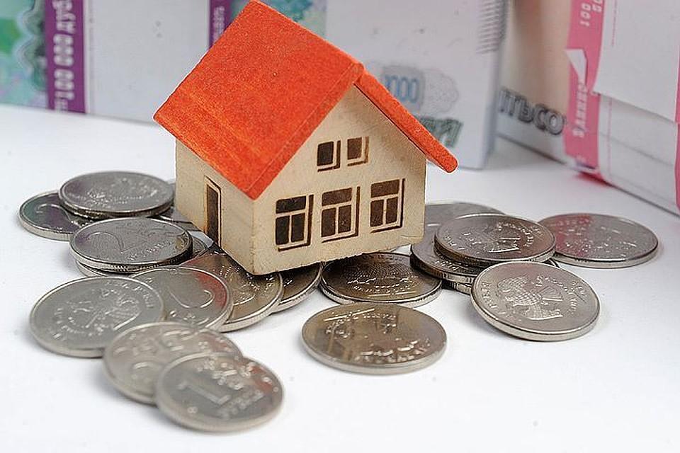 Оформите новую ипотеку и платите.