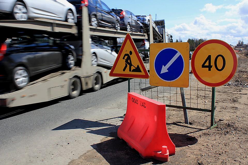ГИБДД запретят выписывать штраф за превышение средней скорости 23