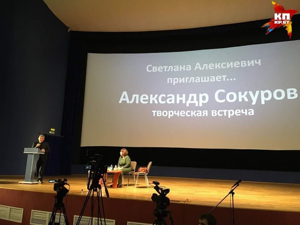 Встреча с режиссёром прошла в Минске 28 октября.