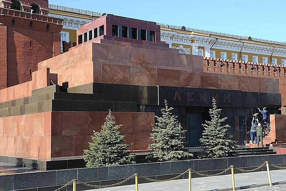 Мавзолей Ленина закроют 5 и 7 ноября