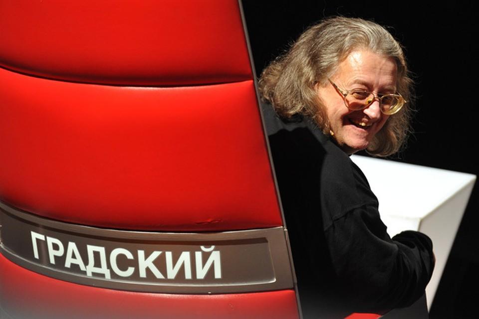 Александр Градский: Ребят после «Голоса» не бросаю. Они все у меня работают