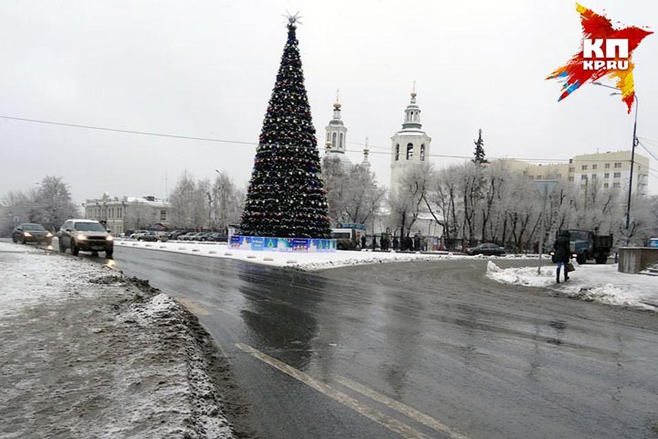 погода ст ленинградская 3-5 дней