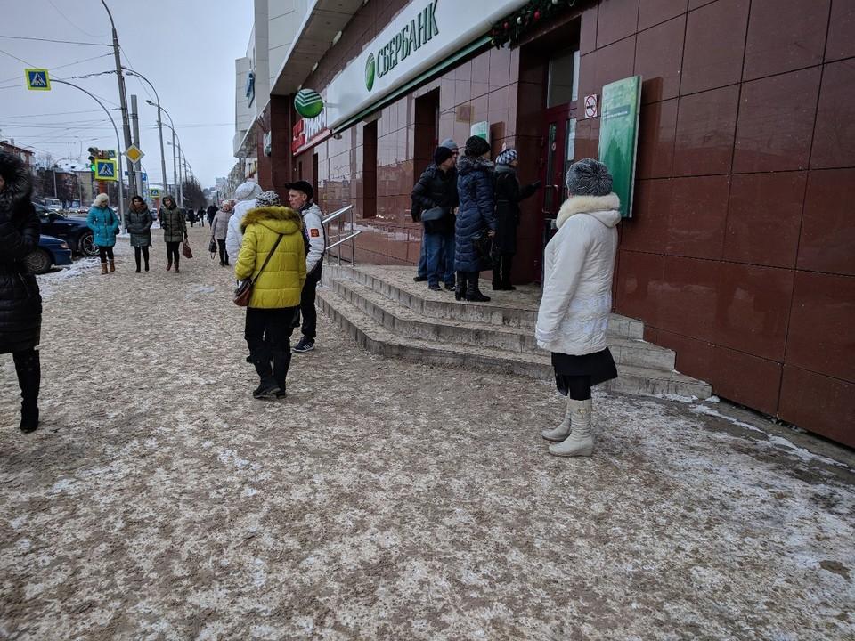 Первые сообщения об отключении электричества появились в Сети, в пятницу, 17 ноября, примерно в 12 часов дня.