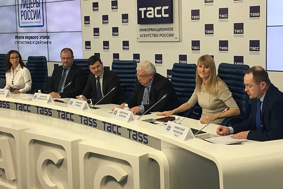22 ноября на пресс-конференции организаторы «Лидеров России» подвели первые итоги