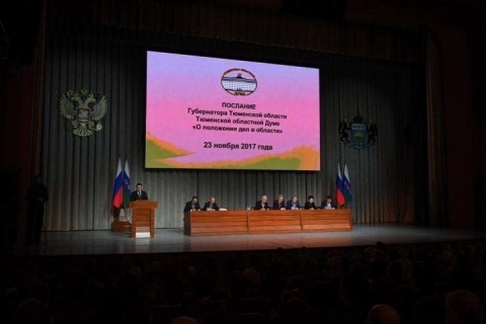 Губернатор Тюменской области Владимир Якушев выступил с ежегодным посланием. Фото: duma72.