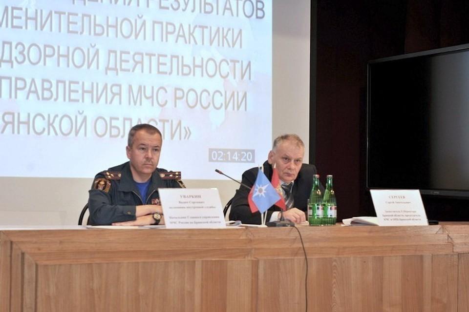 Публичное обсуждение результатов правоприменительной практики ГУ МЧС России по Брянской области