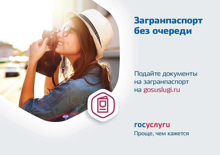 Официальный сайт программы пермь инструкция по применению