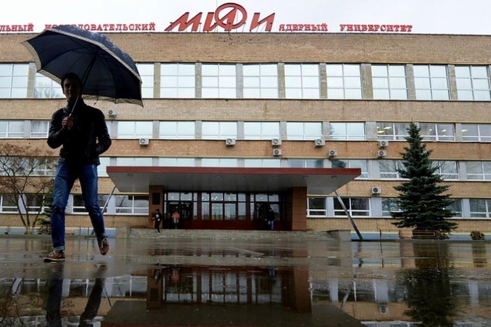 Национальный исследовательский ядерный университет «МИФИ» (НИЯУ МИФИ). Фото: Валерий Шарифулин/ТАСС