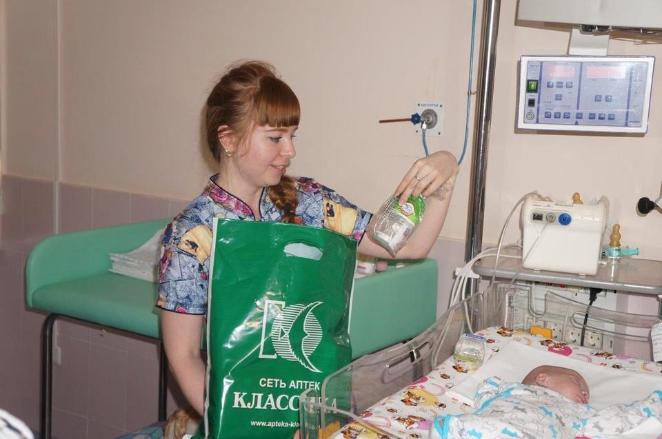 Фото: пресс-служба сети аптек «Классика».