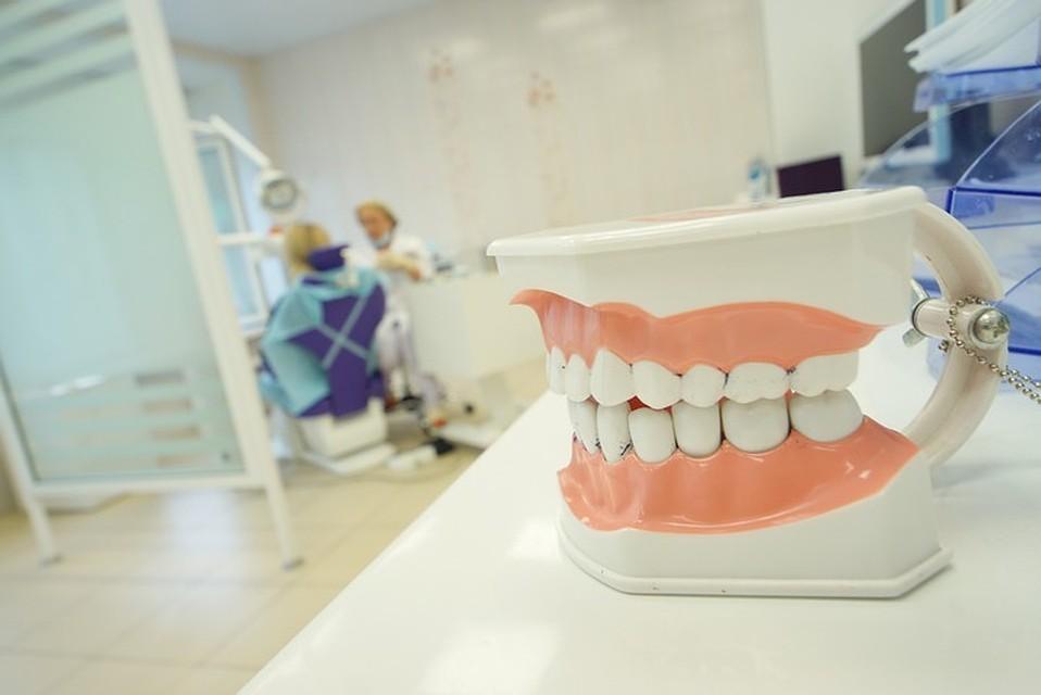 зубы в кредит новосибирск банки хоум кредит войти
