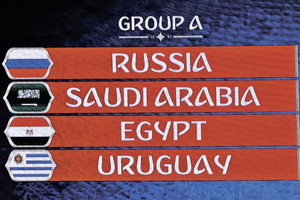 Все знатоки убеждены: из этой группы мы точно выйдем. Дальше будут соперники посерьезнее. Но мы верим… Фото: Kai Pfaffenbach/REUTERS