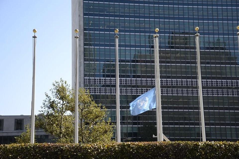 ООН сожалеет в связи с отказом США участвовать в глобального договоре о миграции
