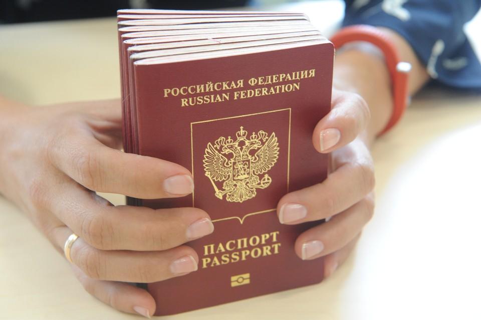Сотрудники Института Русского языка РАН составили рейтинг популярности русских фамилий.