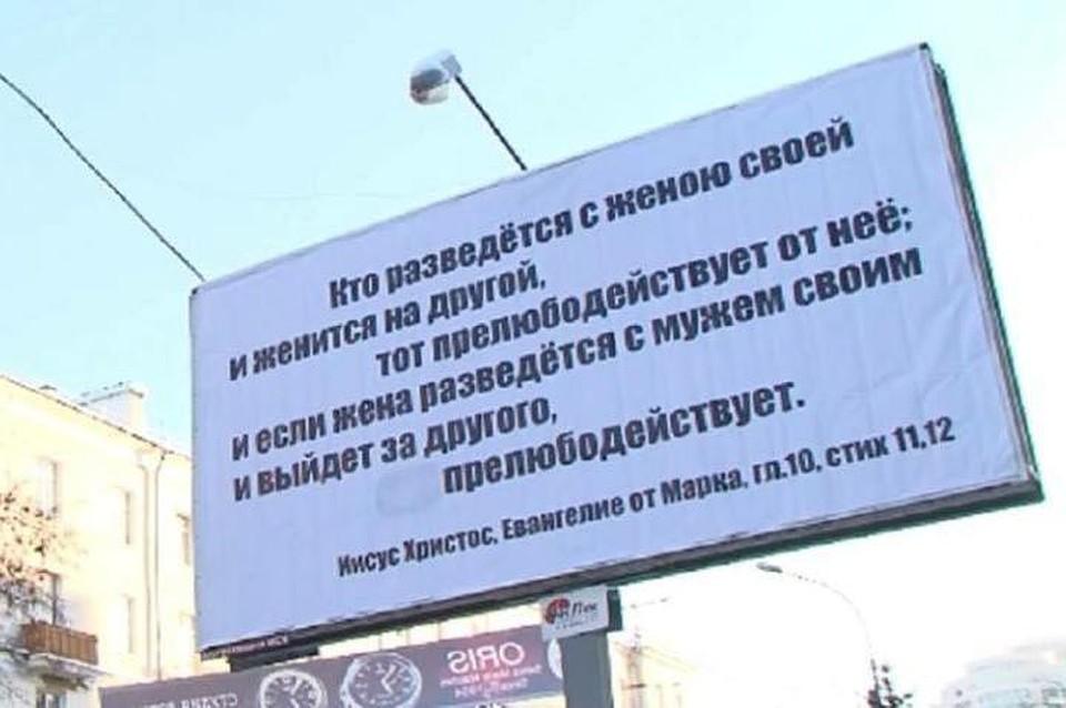 топ интернет от велком новая реклама
