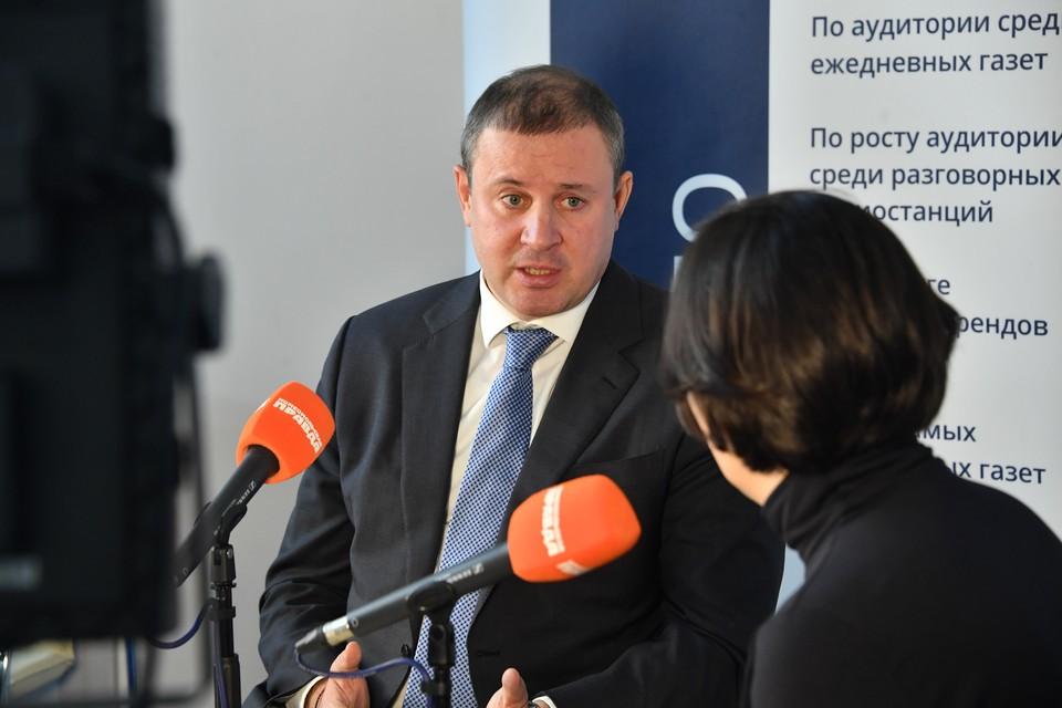 Глава Рослесхоза Иван Валентик.