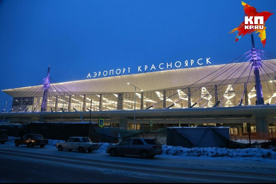 Картинки по запросу красноярск аэропорт фото