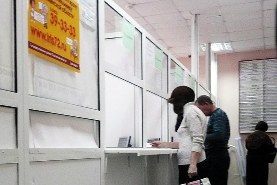 частные клиники отоларингологии в липецке