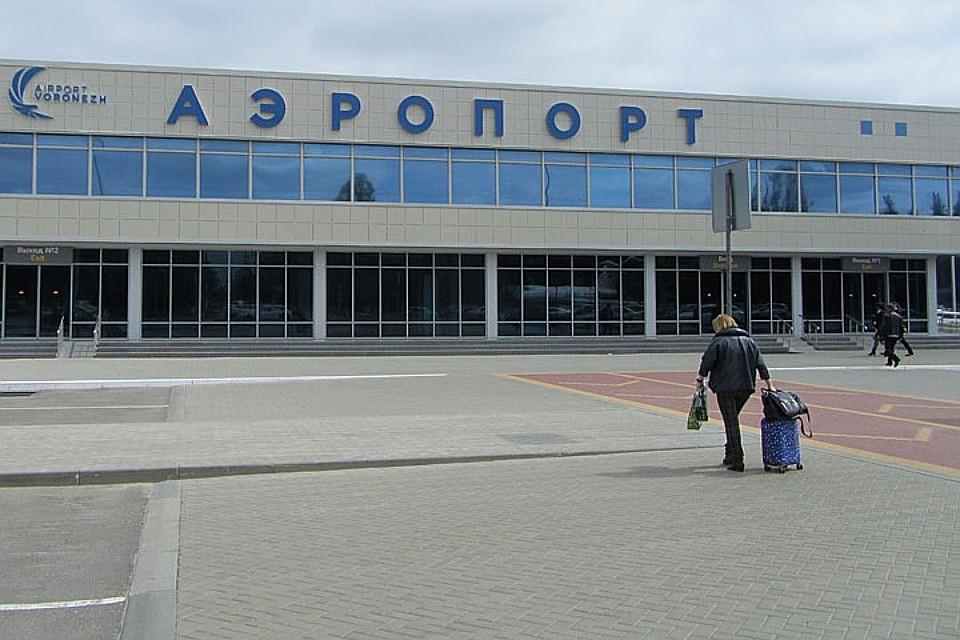 Рейс отправится в Ереван в 16.30. Если погода опять не изменится. 5d94ba13126