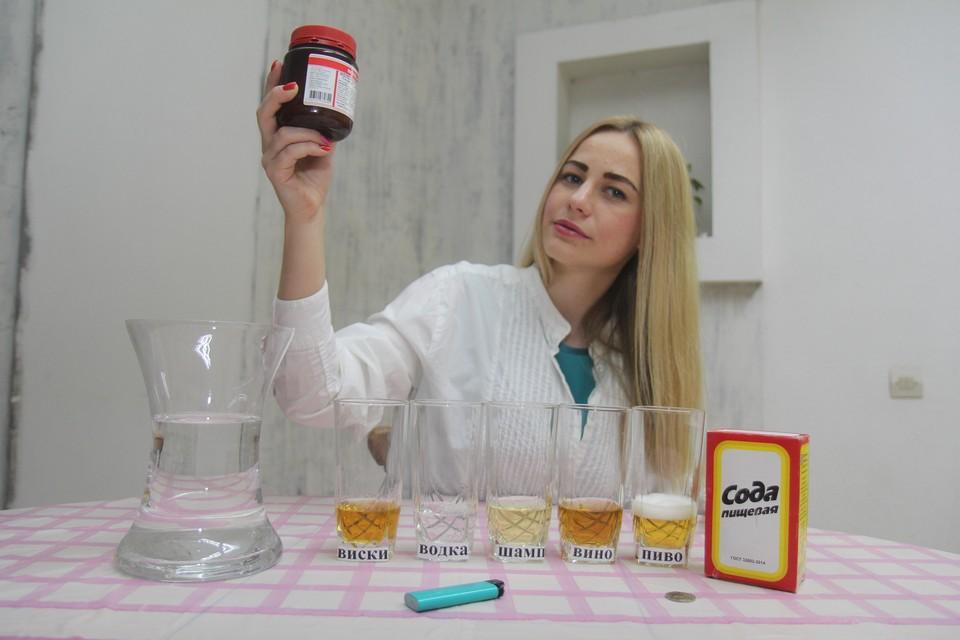 Гори, беленькая, синим пламенем: корреспондент «Комсомолки» проверяла качество спиртного по советам из интернета
