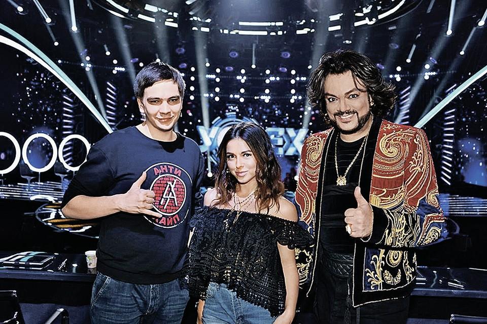 К «Успеху» конкурсантов вели Гнойный, Нюша и Филипп Киркоров. Фото: канал СТС